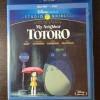「となりのトトロ」 My Neighbor TOTORO 北米版