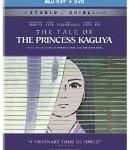 「かぐや姫の物語」The Tale of The Princess Kaguya 北米版で英語学習